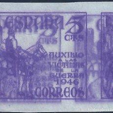 Sellos: EDIFIL 1062 PRO VÍCTIMAS DE LA GUERRA 1949 (VARIEDAD..PRUEBA DE IMPRESIÓN ANVERSO Y REVERSO). MNH **. Lote 198412406