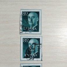Sellos: 3 SELLOS EDIFICIL 1152 GENERAL FRANCO 80 CENTIMOS FECHADOS EN ALICANTE. Lote 198564518