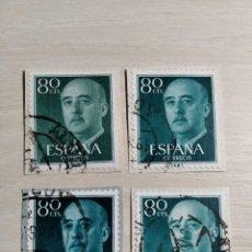 Sellos: 4 SELLOS EDIFICIL 1152 GENERAL FRANCO 80 CENTIMOS FECHADOS EN ALCOY. Lote 198565528
