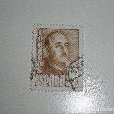 Sellos: SELLO 5 CENTIMOS 1948 EDIFIL 1020. Lote 198952761