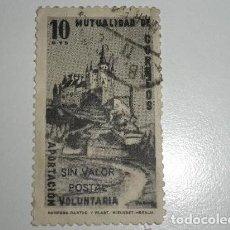 Sellos: MUTUALIDAD DE CORREOS - 10 CÉNTIMOS USADO. Lote 198952882