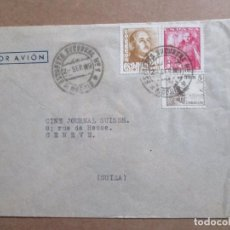 Selos: CIRCULADA 1949 DE NODO MADRID A GENEVE GINEBRA SUIZA. Lote 199260493