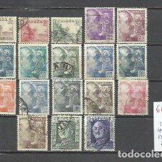 Sellos: 66A-ESPAÑA SERIE COMPLETA 1949 FRANCO Nº 1044/61 LOS 18 VALORES.1º CENTENARIO.. Lote 199309038