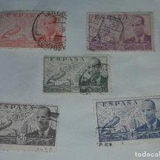 Sellos: LOTE DE 5 SELLOS CORREO AÉREO JUAN DE LA CIERVA . Lote 199337308