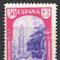 Selos: ESPAÑA, 1940 EDIFIL Nº 905 /**/, VIRGEN DEL PILAR. . Lote 199381427
