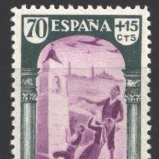 Selos: ESPAÑA, 1940 EDIFIL Nº 907 /**/, VIRGEN DEL PILAR. . Lote 199385525