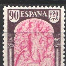 Selos: ESPAÑA, 1940 EDIFIL Nº 908 /**/, VIRGEN DEL PILAR. . Lote 199386017