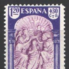 Selos: ESPAÑA, 1940 EDIFIL Nº 909 /**/, VIRGEN DEL PILAR. . Lote 199390813