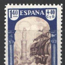 Selos: ESPAÑA, 1940 EDIFIL Nº 910 /**/, VIRGEN DEL PILAR. . Lote 199391653