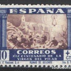 Selos: ESPAÑA, 1940 EDIFIL Nº 889 /*/, VIRGEN DEL PILAR.. Lote 199423027