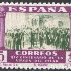 Selos: ESPAÑA, 1940 EDIFIL Nº 890 /*/, VIRGEN DEL PILAR.. Lote 199423237