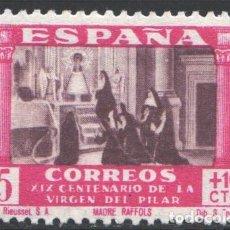 Selos: ESPAÑA, 1940 EDIFIL Nº 892 /*/, VIRGEN DEL PILAR.. Lote 199423831