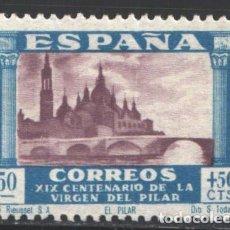 Selos: ESPAÑA, 1940 EDIFIL Nº 899 /**/, VIRGEN DEL PILAR.. Lote 199426191