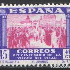 Selos: ESPAÑA, 1940 EDIFIL Nº 894 /*/, VIRGEN DEL PILAR.. Lote 199427890
