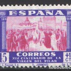 Selos: ESPAÑA, 1940 EDIFIL Nº 894 /*/, VIRGEN DEL PILAR.. Lote 199427911