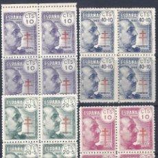 Sellos: EDIFIL 936-939 PRO TUBERCULOSOS 1940 (SERIE COMPLETA B/4). VALOR CATÁLOGO: 43 €. LUJO. MNH **. Lote 199591997