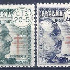 Sellos: EDIFIL 936-939 PRO TUBERCULOSOS 1940 (SERIE COMPLETA) (VARIEDAD...CRUZ DESPLAZADA EN 936). MNH **. Lote 210839700