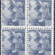 Sellos: EDIFIL 872 GENERAL FRANCO 1939 (VARIEDAD 872T...SIN PIE DE IMPRENTA DOS SELLOS). LUJO. MNH **. Lote 199623975
