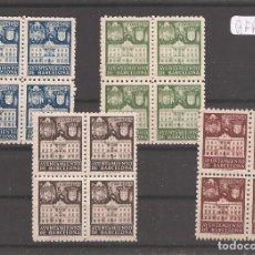 Sellos: SELLOS DE ESPAÑA AÑO 1942 AYUNTAMIENTO BARCELONA SELLOS NUEVOS**EN BLOQUE DE 4. Lote 199644380