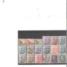 Francobolli: CIF Y CAUDILLO SERIE COMPLETA USADA 18 VALORES PERFECTOS. Lote 199774460