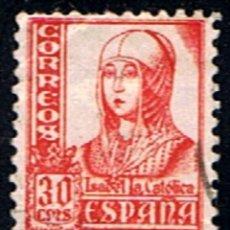 Timbres: ESPAÑA // EDIFIL 823 // 1937-40 .... USADO. Lote 199862120