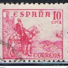 Timbres: ESPAÑA // EDIFIL 917 // 1940 .... USADO. Lote 199863378