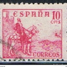 Selos: ESPAÑA // EDIFIL 917 // 1940 .... USADO. Lote 199863378