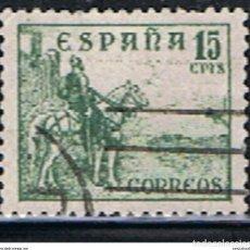 Timbres: ESPAÑA // EDIFIL 918 // 1940 .... USADO. Lote 199863541