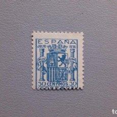 Sellos: ESPAÑA - 1936 - ESTADO ESPAÑOL - EDIFIL 801 F - MNH** - NUEVO - SELLO CLAVE.. Lote 200125435