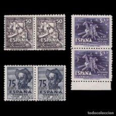 Sellos: 1947 IV CENT. CERVANTES.SERIE BLQ 2..MNH. EDIFIL.1012-1014. Lote 200192525