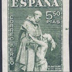 Sellos: EDIFIL 1004S DÍA DEL DELLO. FIESTA DE LA HISPANIDAD 1946. VALOR CATÁLOGO: 44 €. MNH **. Lote 200733616