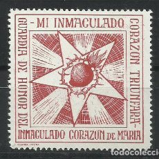Sellos: 384A-SELLO VIÑETA CARLISTA ,REQUETE MNH** GUARDIA DEL HONOR DEL INMACULADO CORAZON DE MARIA,MI INMA. Lote 237575845