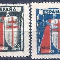 Sellos: EDIFIL 970-973 PRO TUBERCULOSOS 1943 (VARIEDAD 972T...SIN ESPADA Y EN CORREOS). V.CAT. 48 €. MNH **. Lote 201131227