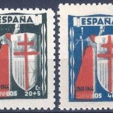 Sellos: EDIFIL 970-973 PRO TUBERCULOSOS 1943 (VARIEDAD 972T...SIN ESPADA Y EN CORREOS). V.CAT. 48 €. MNH **. Lote 201142977