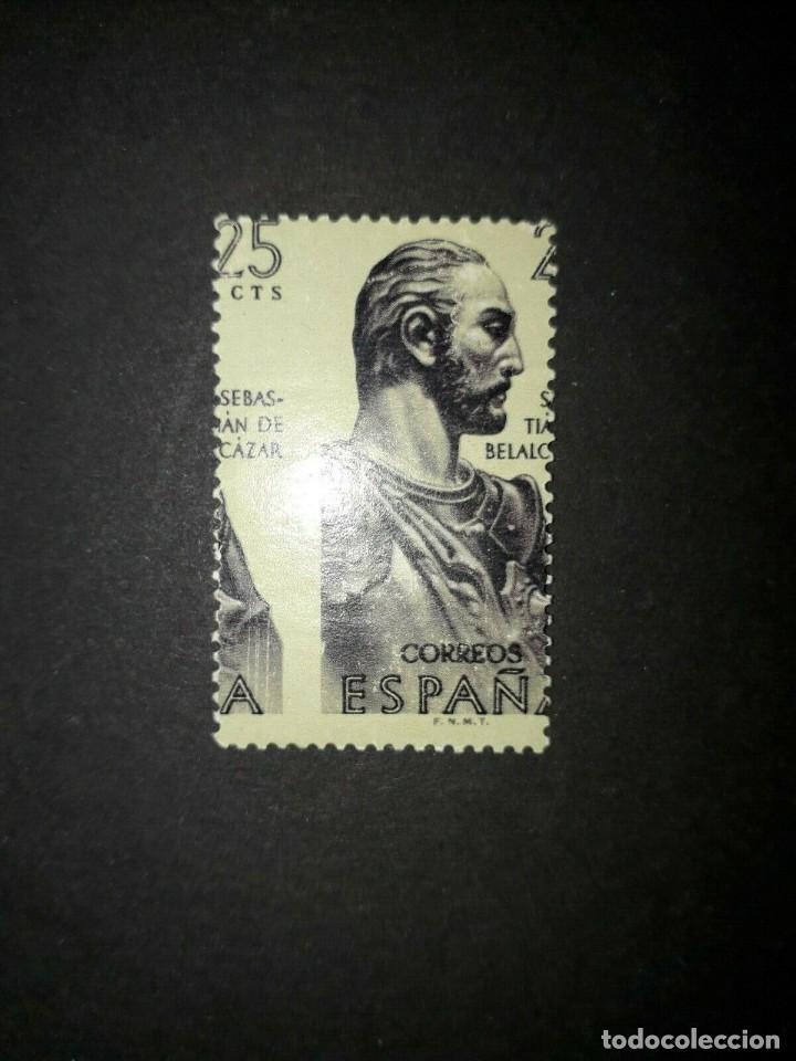 SELLOS ESPAÑA EDIFIL 1374 SALTO DE PEINE (Sellos - España - Estado Español - De 1.936 a 1.949 - Nuevos)