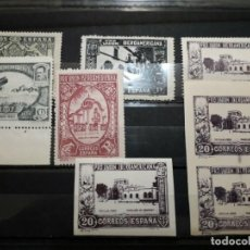 Sellos: SELLOS ESPAÑA 1930 V:CAT. +185€ VER FOTOGRAFIA. Lote 201148668