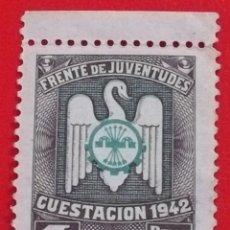 Sellos: SELLO FRENTE DE JUVENTUDES CUESTACION 1942, 1 PTA. Lote 201348400