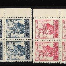 Sellos: 1943 BARCELONA LLEGADA COLON BLOQUE DE 4 EDIFIL 49 Y 50 MHH** BORDE DE HOJA. Lote 201356023