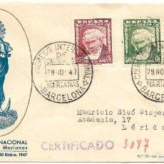 Sellos: 1848 CARTA CERTIFICADO BARCELONA A LLEIDA. SELLO EDIFIL 1005/7 GOYA. Lote 201754461