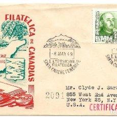 Sellos: 1849 CARTA CERTIFICADO STA. CRUZ DE TENERIFE A ESTADOS UNIDOS. EDIFIL 1031 + 1021. Lote 201782870