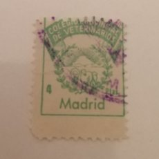 Sellos: MADRID. COLEGIO VETERINARIOS. 4 PESETAS.. Lote 201944728