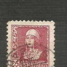 Selos: ESPAÑA EDIFIL NUM. 856 USADO. Lote 201951491