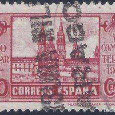 Sellos: EDIFIL 834 AÑO JUBILAR COMPOSTELANO 1937. CENSURA MILITAR.. Lote 202017650