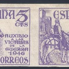 Sellos: EDIFIL 1062S PROVÍCTIMAS DE LA GUERRA 1949 (PAREJA SIN DENTAR). VALOR CATÁLOGO: 45 €. MLH.. Lote 202025585
