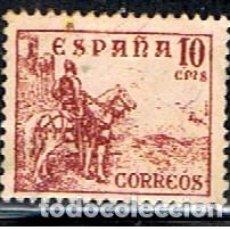 Selos: ESPAÑA // EDIFIL 818 // 1937-40 ... USADO. Lote 202314898