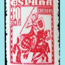 Sellos: 1948.- ALMIRANTE BONIFAZ, 30 CTS. VARIEDAD DE FUELLE VERTICAL. Nº 1034**. Lote 202467166
