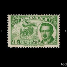 Sellos: ESPAÑA - 1945 - ESTADO ESPAÑOL - EDIFIL 990 - MNH** - NUEVO - VALOR CATALOGO 48€.. Lote 202661773
