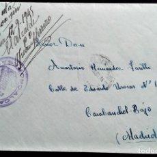 Selos: SOBRE OROPESA TOLEDO 1945 A CARABANCHEL CARENCIA AUSENCIA SELLOS FRANQUEO AYUNTAMIENTO. Lote 202873123