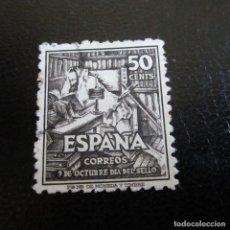 Sellos: ESPAÑA 1947 EDIFIL Nº 1002 IV CENTENARIO DEL NACIMIENTO DE CERVANTES, USADO. Lote 202879070