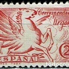 Sellos: ESPAÑA 1939 - EDIFIL 879 (**). Lote 203025692
